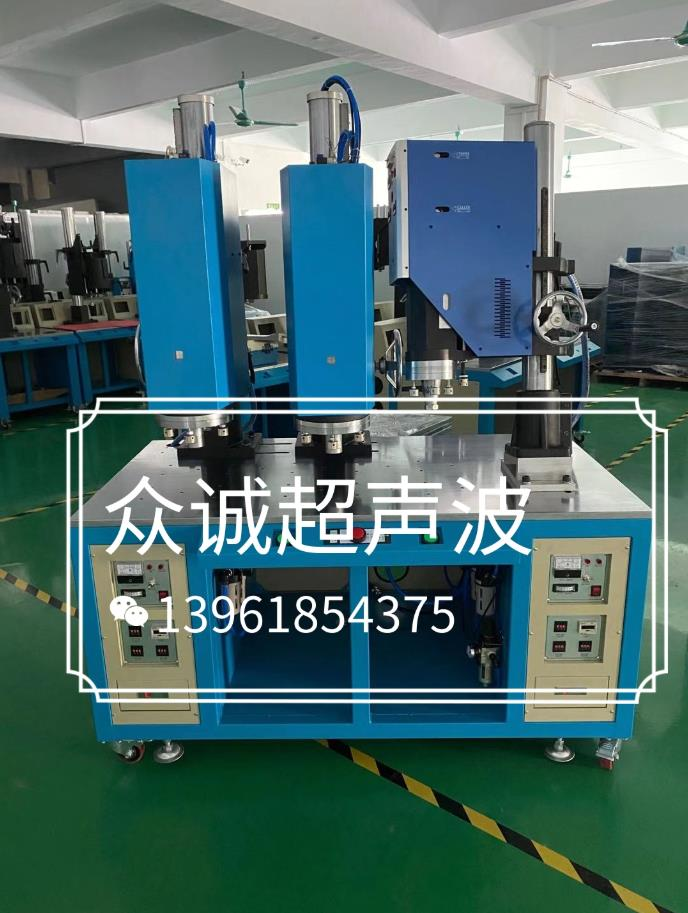 Ultrasonic welding machine