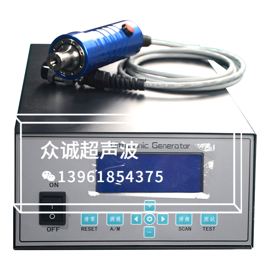 The front cover assembly special ultrasonic welding machine