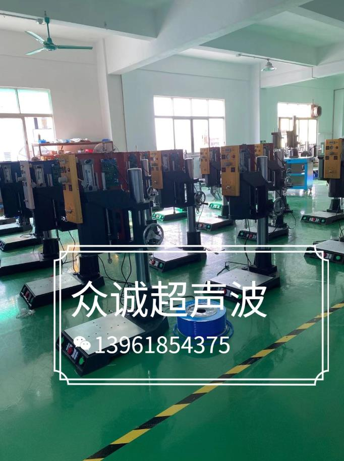 Electronic packing plate welding machine| Carrier plate welding machine